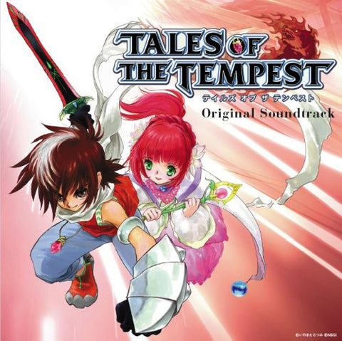 Image for Tales of the Tempest Original Soundtrack
