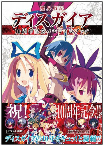 Image 3 for Disgaea: Hour Of Darkness 10th Anniversary Memorial Book