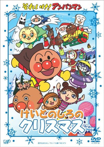 Image for Soreike! Anpanman Keito No Shiro No Christmas