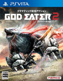 Thumbnail 1 for God Eater 2