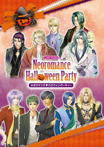 Image for Live Video Neo Romance Halloween Party