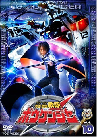 Image for Gogo Sentai Bokenger Vol.10