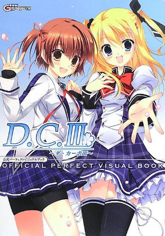 Image for Da Capo Iii   D.C. Iii   Official Perfect Visual Book