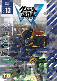 Thumbnail 1 for Danboru Senki W Vol.13