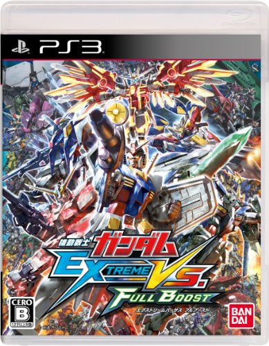 Image 1 for Mobile Suit Gundam Extreme VS. Full Boost