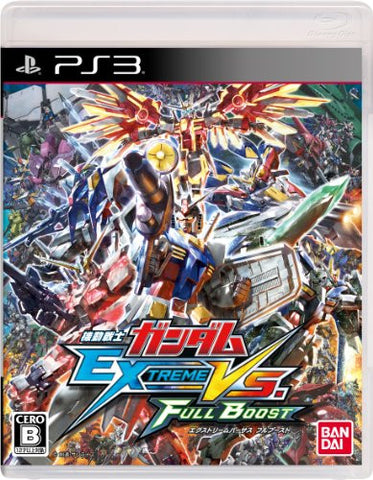 Mobile Suit Gundam Extreme VS. Full Boost