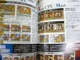 Thumbnail 6 for The King Of Fighters '97 Final Strategy Guide Book (Overlord Game Special 117) / Ss