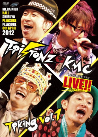 Image for T-Pistonz + KMC Live TPKing Vol.1