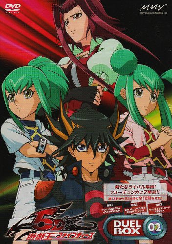 Image 1 for Yu-Gi-Oh 5D's DVD Series Duel Box 2