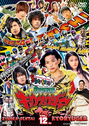 Image 1 for Zyuden Sentai Kyoryuger Vol.12
