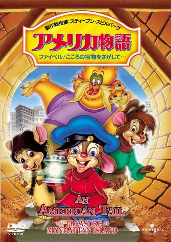 Image for An American Tail 3: The Treasure Of Manhattan Island [Limited Edition]