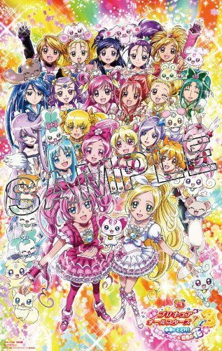 Image 4 for Pretty Cure / Precure Pia