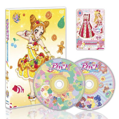 Image for Aikatsu Vol.4