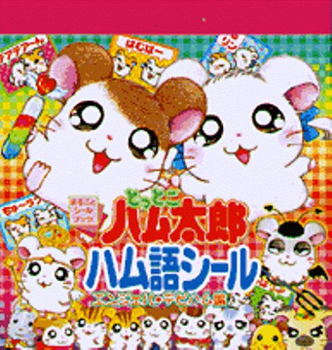 Image 1 for Hamtaro Ham Words Sticker Collection Book