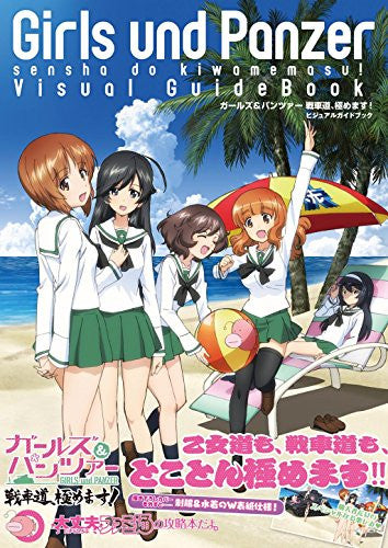 Image 1 for Girls Und Panzer Sensha Do Kiwamemasu Visual Guidebook