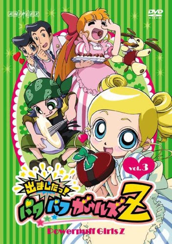 Image 1 for Demashita! Powerpuff Girls Z Vol.3