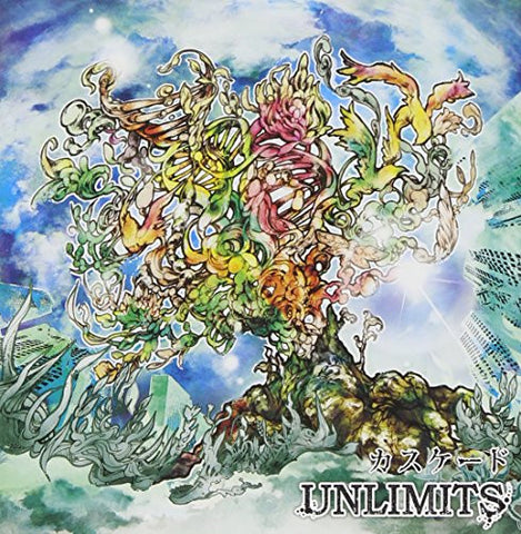 Image for Cascade / UNLIMITS