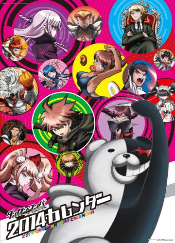 Image 1 for Dangan Ronpa: The Animation - Wall Calendar - 2014 (Try-X)[Magazine]