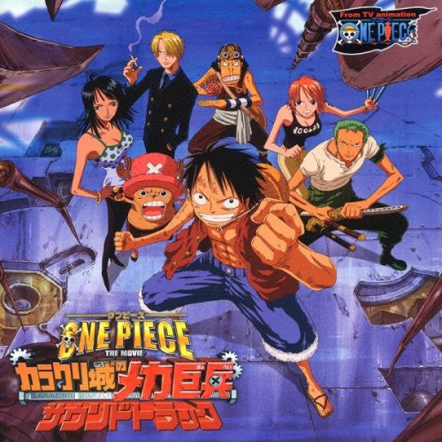 Image 1 for ONE PIECE THE MOVIE Karakurijou no Mecha Kyohei Soundtrack