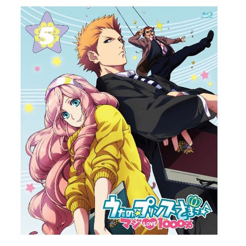 Image for Uta No Prince Sama Maji Love 1000% 5 [Blu-ray+CD]