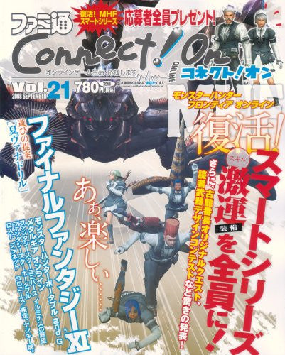 Image 1 for Famitsu Connect On Vol.21 September Japanese Videogame Magazine