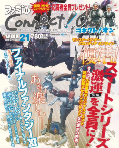 Famitsu Connect On Vol.21 September Japanese Videogame Magazine