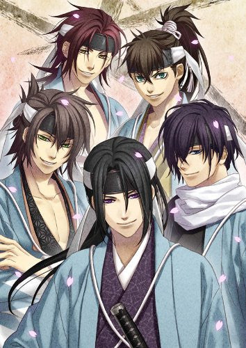Image 1 for Hakuoki - Sakura No Utage