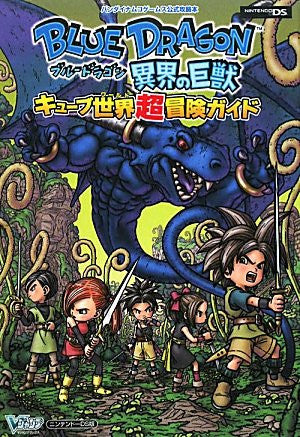 Image 1 for Blue Dragon Awakened Shadow Official Strategy Guide Book / Ds
