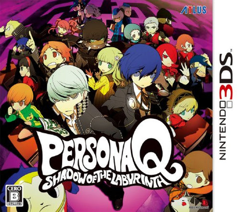 Image for Persona Q: Shadow of the Labyrinth