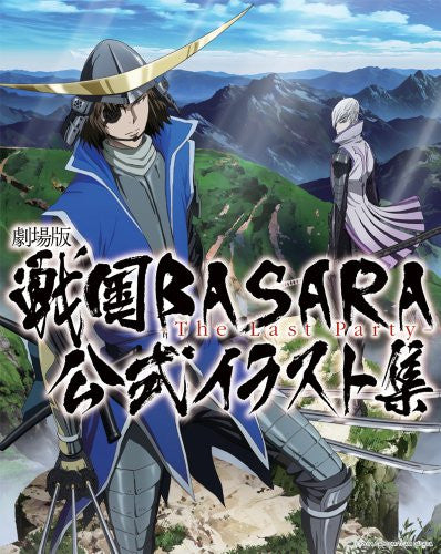 Image 1 for Theatrical Edition Sengoku Basara   The Last Party Official Illustration Collection