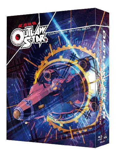 Image 2 for Seihou Bukyou Outlaw Star Complete Blu-ray Box [Limited Pressing]