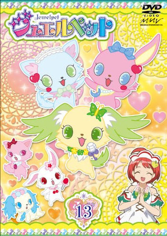 Image for Jewel Pet Vol.13