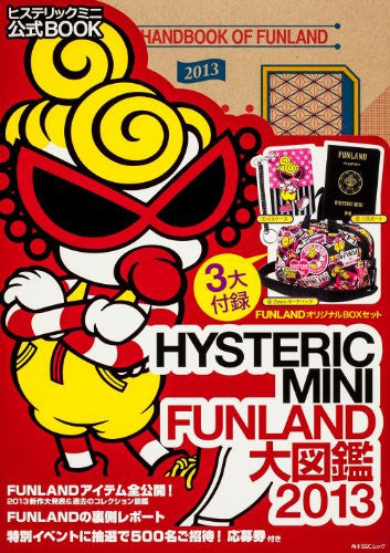 Image 1 for Hysteric Mini Funland   Book Plus Bag And Case