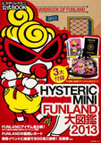 Thumbnail 1 for Hysteric Mini Funland   Book Plus Bag And Case