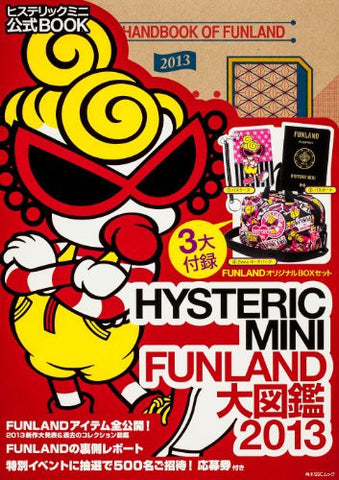 Image for Hysteric Mini Funland   Book Plus Bag And Case