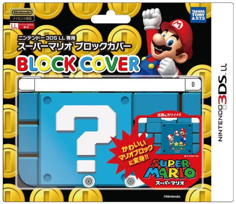 Image for Super Mario Block Cover for 3DS LL (Underground Version)