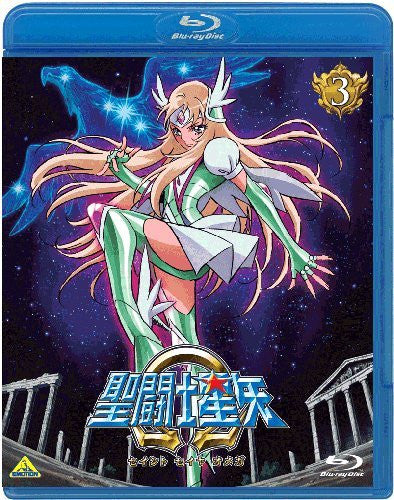 Image 1 for Saint Seiya Omega 3