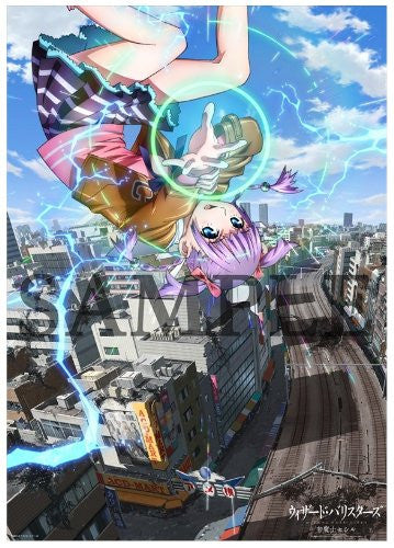 Image 1 for Wizard Barristers: Benmashi Cecil - Sudou Cecil - Clear Poster (flagments)