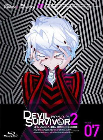 Image for Devil Survivor 2 Vol.7