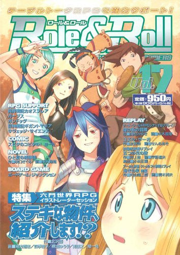 Image 1 for Role&Roll #17 Japanese Tabletop Role Playing Game Magazine / Rpg