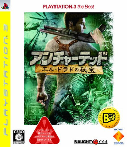 Image for Uncharted: Drake's Fortune / Uncharted: El Dorado no Hihou (PlayStation3 the Best)