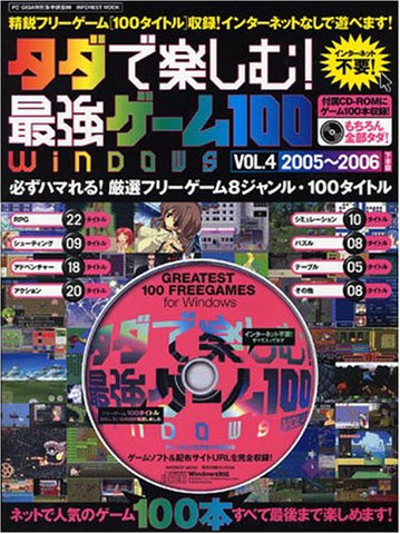 Image for Windows Free Videogame 100 Titles Guide Book #4 2005 2006