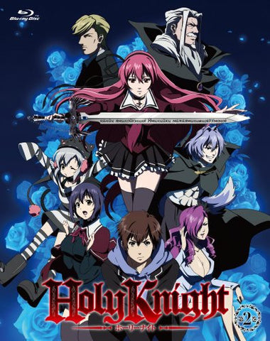 Image for Holy Knight Vol.2 [Limited Edition]
