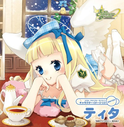 Image 1 for Emil Chronicle Online Character Image CD WINTER Tita