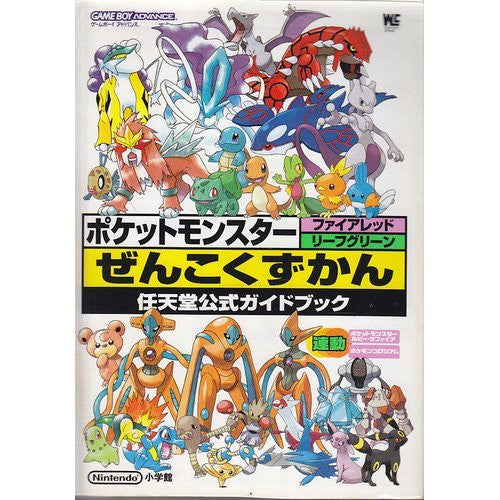Image 1 for Pokemon Fire Red Leaf Green Monster Encyclopedia Book / Gba