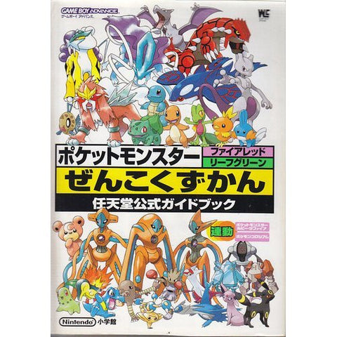 Image for Pokemon Fire Red Leaf Green Monster Encyclopedia Book / Gba
