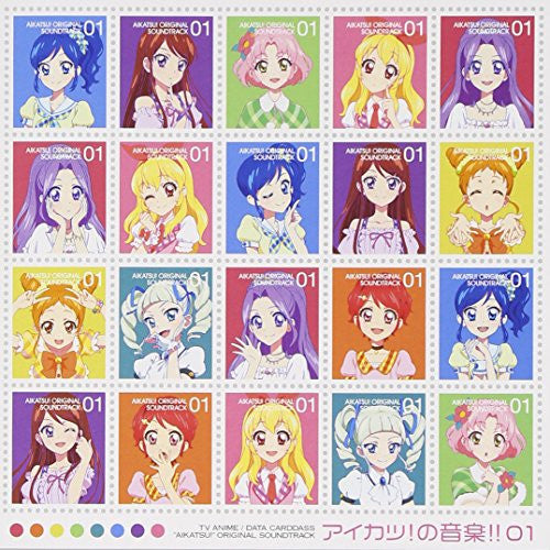 Image 1 for AIKATSU! ORIGINAL SOUNDTRACK 01