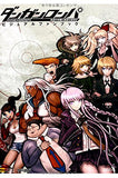 Thumbnail 1 for Dangan Ronpa: Kibou No Gakuen To Zetsubou No Koukousei Visual Fan Book