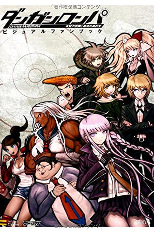 Image for Dangan Ronpa: Kibou No Gakuen To Zetsubou No Koukousei Visual Fan Book
