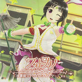 Thumbnail 1 for Photokano Character Song Vol.5 Kanon